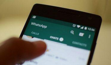 واٹس ایپ کے فیچرز میں خاموشی سے بڑی تبدیلی