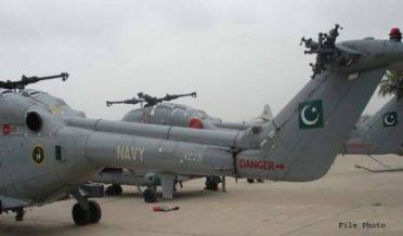 پاک بحریہ کے ہیلی کاپٹر کو بحیرہ عرب میں حادثہ