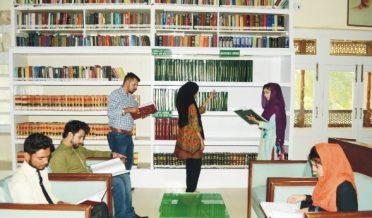 اسلامیہ یونیورسٹی بہاول پور، لائبریری میں خصوصی ریفرنس کارنر قائم
