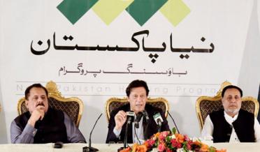 اگر ملک میں منی لانڈرنگ کو روکا جاتا تو قرضوں کے پیچھے نہ جانا پڑتا: عمران خان