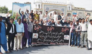 پاکستان فیڈرل یونین آف جرنلسٹس کی جانب سے بہاول پور یونین آف جرنلسٹس کے زیر اہتمام احتجاجی مظاہرہ