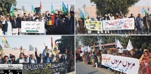 پنجاب صوبائی کابینہ کا بہاولپور میں اجلاس اور بہاولپور صوبہ بحالی کا مطالبہ