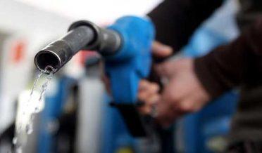 پٹرولیم مصنوعات کی قیمتوں میں اضافہ