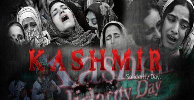 بہاولپور میں 3 فروری کوکشمیریوں سے یک یکجہتی کیلئے کشمیرخواتین مارچ ہوگا