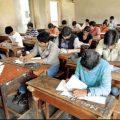 تعلیمی بورڈ بہاولپور بورڈ SOPsکی خلاف ورزی، مراکز کا عملہ تبدیل