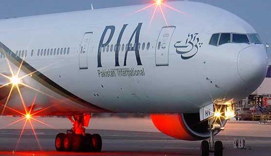 بہاولپور کی فضائی حدود ، پی آئی اے کا طیارہ حادثے کا شکار