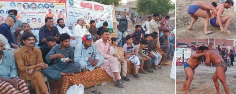 پاکستان زندہ باد دنگل کے تحت کشتیوں کے مقابلوں کا انعقاد