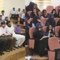 آئی یوبی کے زیراہتمام مسابقتی کمیشن اور تعلیمی اِداروں کے مابین روابط کو فروغ دینے کیلئے سیمینار