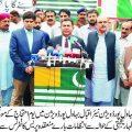 ضلع بہاول پور کی پانچوں تحصیلوں میں یوم احتجاج