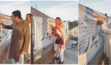 بہاولپورصوبہ کی بحالی کے حوالے سے دستخطی مہم میں بہاولپورکے عوام کی بھرپورشرکت