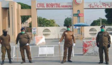 سول ہسپتال بہاولپور کرونا ٹیسٹنگ لیب کی کارکردگی