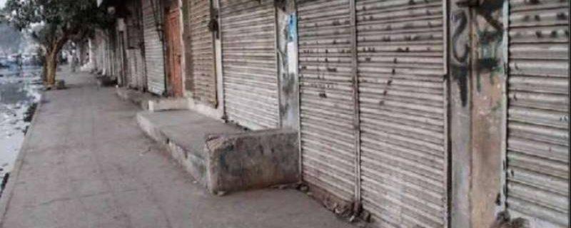 تاجروں کا احتجاج، دکانیں کھل گئیں، پولیس کیساتھ کشیدگی