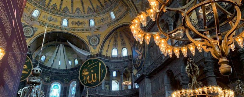آیا صوفیہ مسجد میں 86 سال بعد نماز جمعہ کی ادائیگی