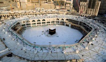 مسجد الحرام کو عید الاضحیٰ پر بند رکھا جائیگا